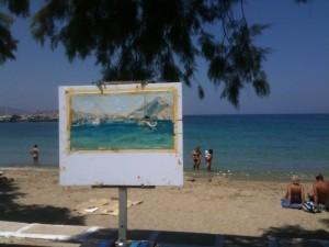 Yacht in Aegiali Bay